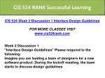 cis 524 rank successful learning 4