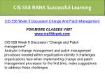 cis 558 rank successful learning 13