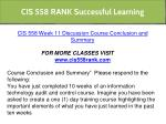 cis 558 rank successful learning 16