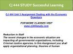 cj 444 study successful learning 2