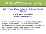 cja 314 master successful learning 9