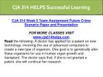 cja 314 helps successful learning 26