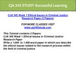 cja 345 study successful learning 1