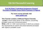 cja 364 successful learning 10