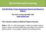 cja 364 successful learning 11