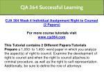 cja 364 successful learning 14