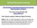 cja 364 successful learning 6
