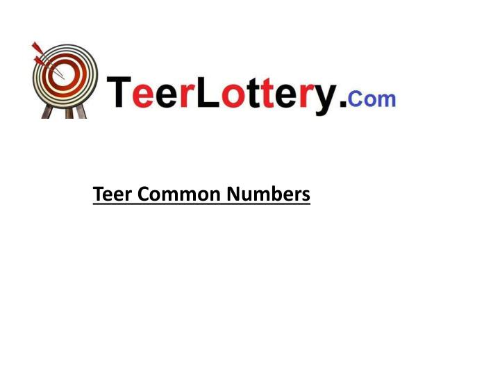 teer common numbers n.