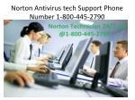 norton antivirus tech support phone number 1 800 445 2790