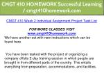 cmgt 410 homework successful learning 7