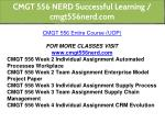 cmgt 556 nerd successful learning cmgt556nerd com 1