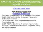 cmgt 445 tutorial successful learning 1