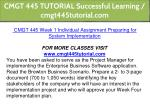 cmgt 445 tutorial successful learning 4