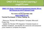 cmgt 575 successful learning cmgt575 com 15