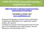 cmgt 582 study successful learning cmgt582study 8