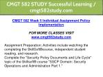 cmgt 582 study successful learning cmgt582study 9