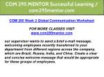 com 295 mentor successful learning com295mentor 10
