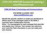 com 295 mentor successful learning com295mentor 15