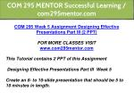 com 295 mentor successful learning com295mentor 20