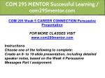 com 295 mentor successful learning com295mentor 21