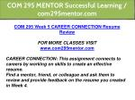 com 295 mentor successful learning com295mentor 22