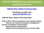 com 295 mentor successful learning com295mentor 6