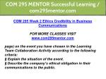 com 295 mentor successful learning com295mentor 9