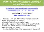 com 440 tutor successful learning com440tutor com 7