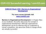 com 425 successful learning com425 com 12