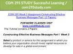 com 295 study successful learning com295study com 12