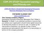com 295 study successful learning com295study com 16