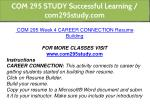 com 295 study successful learning com295study com 17