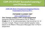 com 295 study successful learning com295study com 20