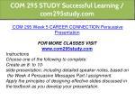 com 295 study successful learning com295study com 21