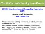 com 486 successful learning com486 com 3