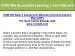 com 486 successful learning com486 com 4