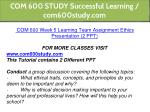 com 600 study successful learning com600study com 10