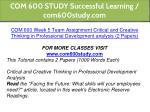com 600 study successful learning com600study com 11