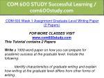 com 600 study successful learning com600study com 2