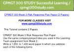 cpmgt 300 study successful learning cpmgt300study 7