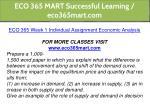 eco 365 mart successful learning eco365mart com 7
