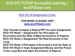eco 372 tutor successful learning eco372tutor com 1