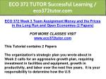 eco 372 tutor successful learning eco372tutor com 20