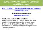 eco 372 tutor successful learning eco372tutor com 26