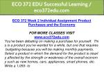 eco 372 edu successful learning eco372edu com 13
