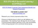 eco 370 help successful learning eco370help com 10