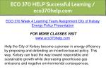 eco 370 help successful learning eco370help com 14