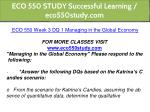 eco 550 study successful learning eco550study com 11