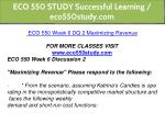 eco 550 study successful learning eco550study com 19