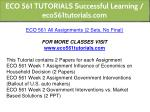 eco 561 tutorials successful learning 2
